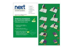 SHELF ADHESIVE BOOK COVER SHEETS SET/10